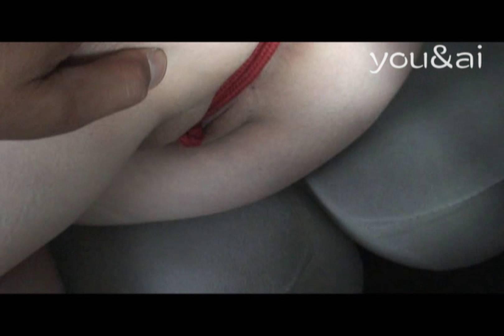おしどり夫婦のyou&aiさん投稿作品vol.4 緊縛 | 一般投稿  107画像 15