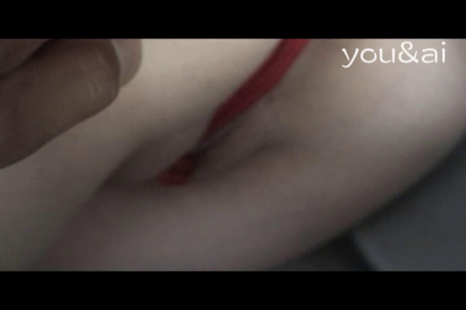 おしどり夫婦のyou&aiさん投稿作品vol.4 緊縛 | 一般投稿  107画像 16