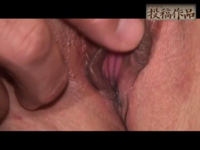 ナマハゲさんのまんこコレクション第3弾 mayumi2 一般投稿 | マンコ  108画像 57