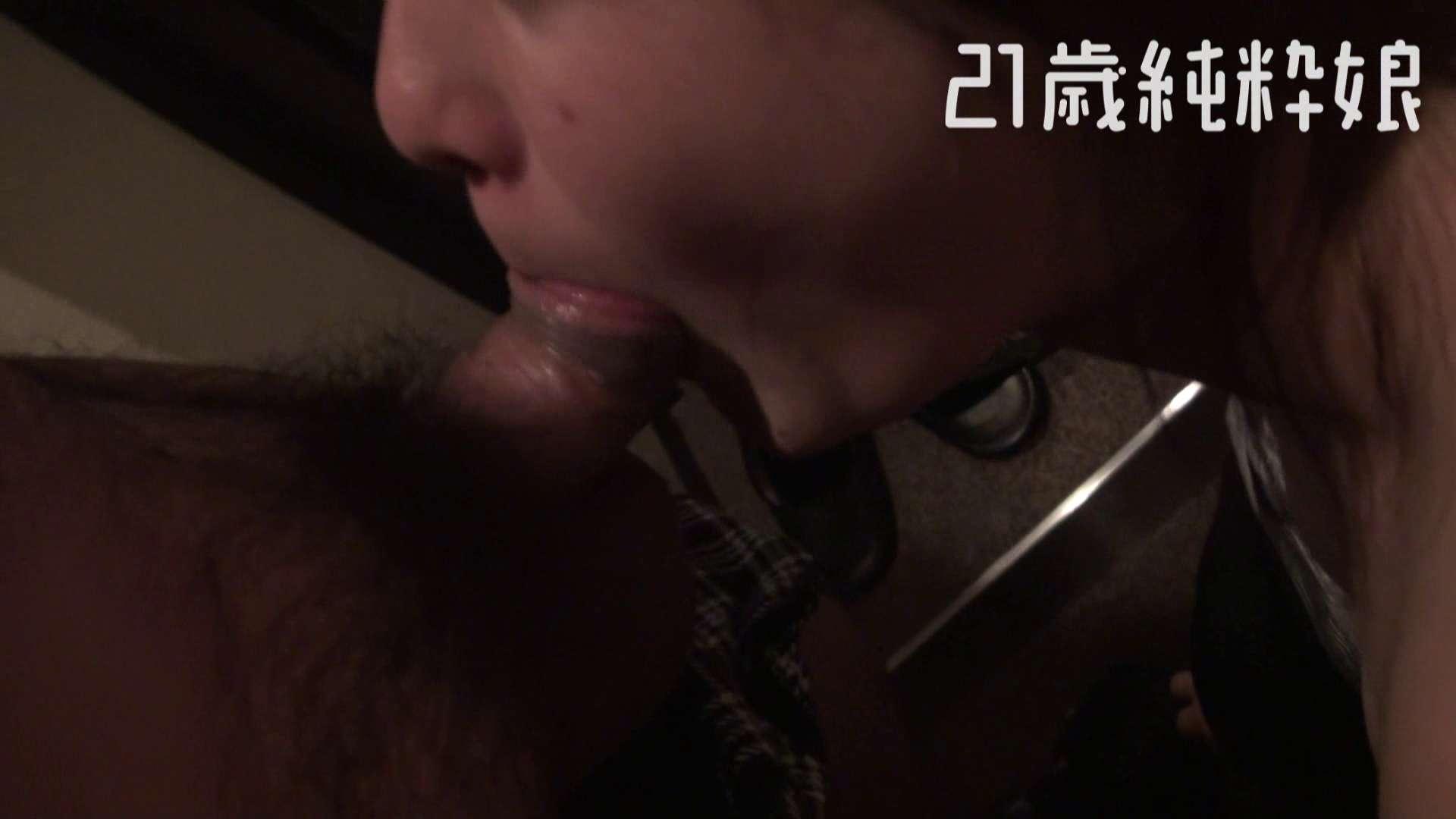 無修正ヌード 上京したばかりのGカップ21歳純粋嬢を都合の良い女にしてみた 大奥