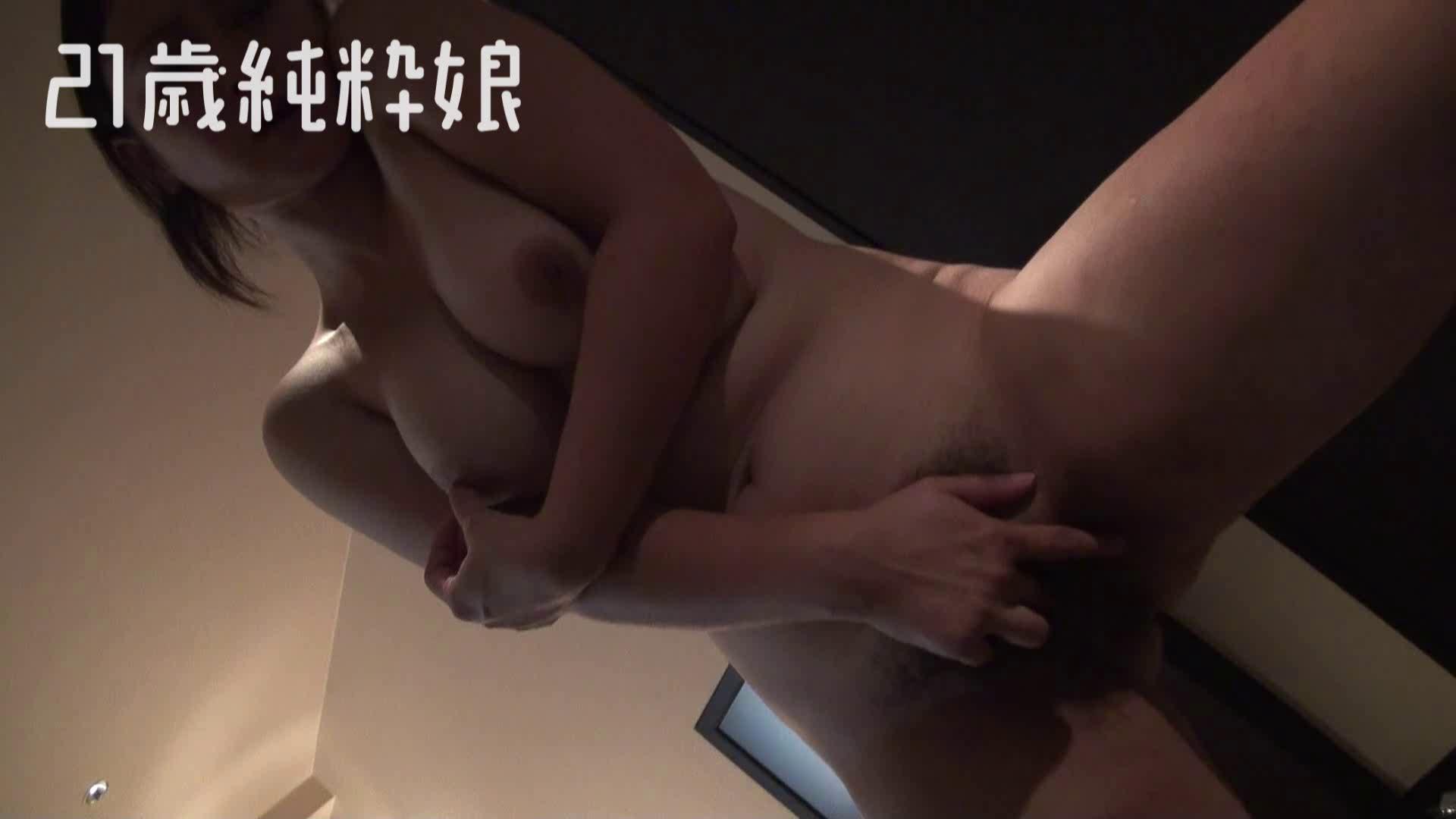 上京したばかりのGカップ21歳純粋嬢を都合の良い女にしてみた2 オナニー特集 | ギャル達のSEX  77画像 13