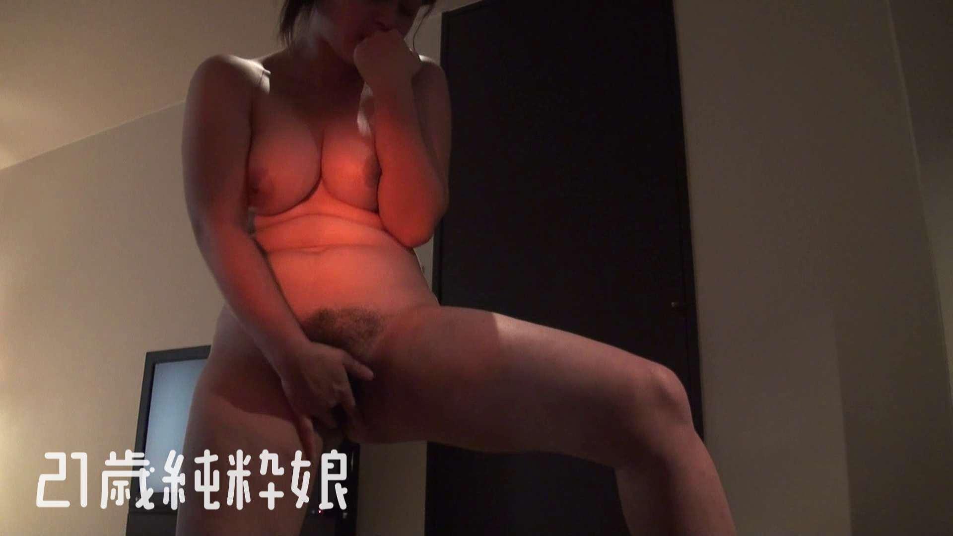 上京したばかりのGカップ21歳純粋嬢を都合の良い女にしてみた2 オナニー特集 | ギャル達のSEX  77画像 22