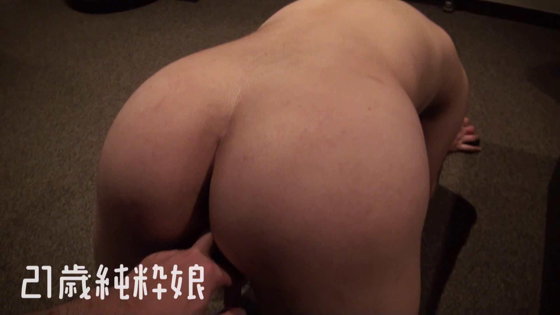 上京したばかりのGカップ21歳純粋嬢を都合の良い女にしてみた2 オナニー特集 | ギャル達のSEX  77画像 29