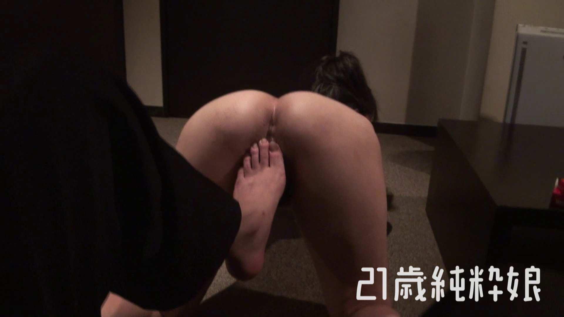 上京したばかりのGカップ21歳純粋嬢を都合の良い女にしてみた2 オナニー特集 | ギャル達のSEX  77画像 36