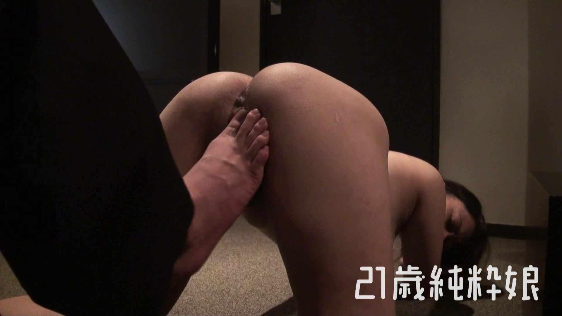 上京したばかりのGカップ21歳純粋嬢を都合の良い女にしてみた2 オナニー特集 | ギャル達のSEX  77画像 42