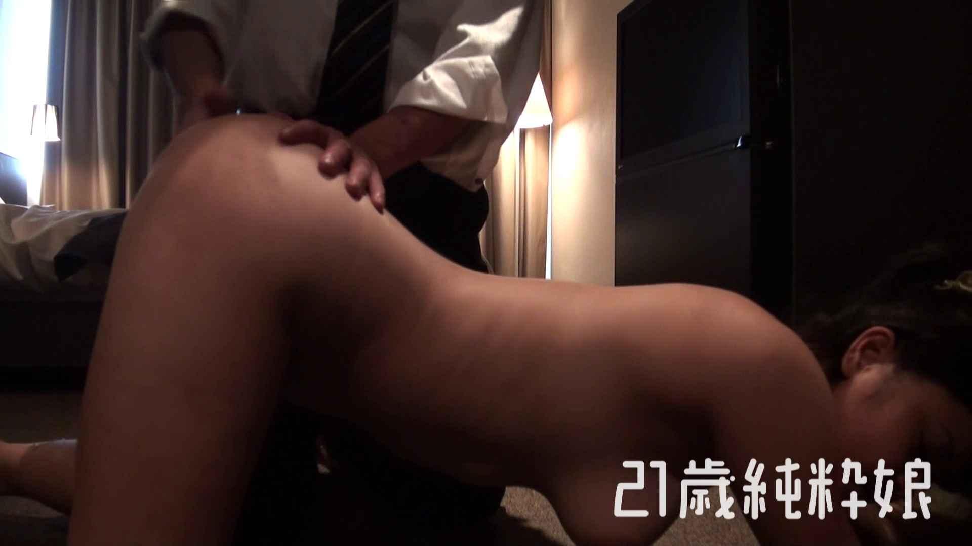 上京したばかりのGカップ21歳純粋嬢を都合の良い女にしてみた2 オナニー特集 | ギャル達のSEX  77画像 43