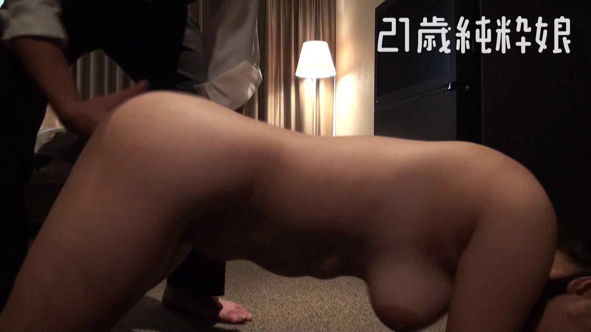 上京したばかりのGカップ21歳純粋嬢を都合の良い女にしてみた2 オナニー特集 | ギャル達のSEX  77画像 48
