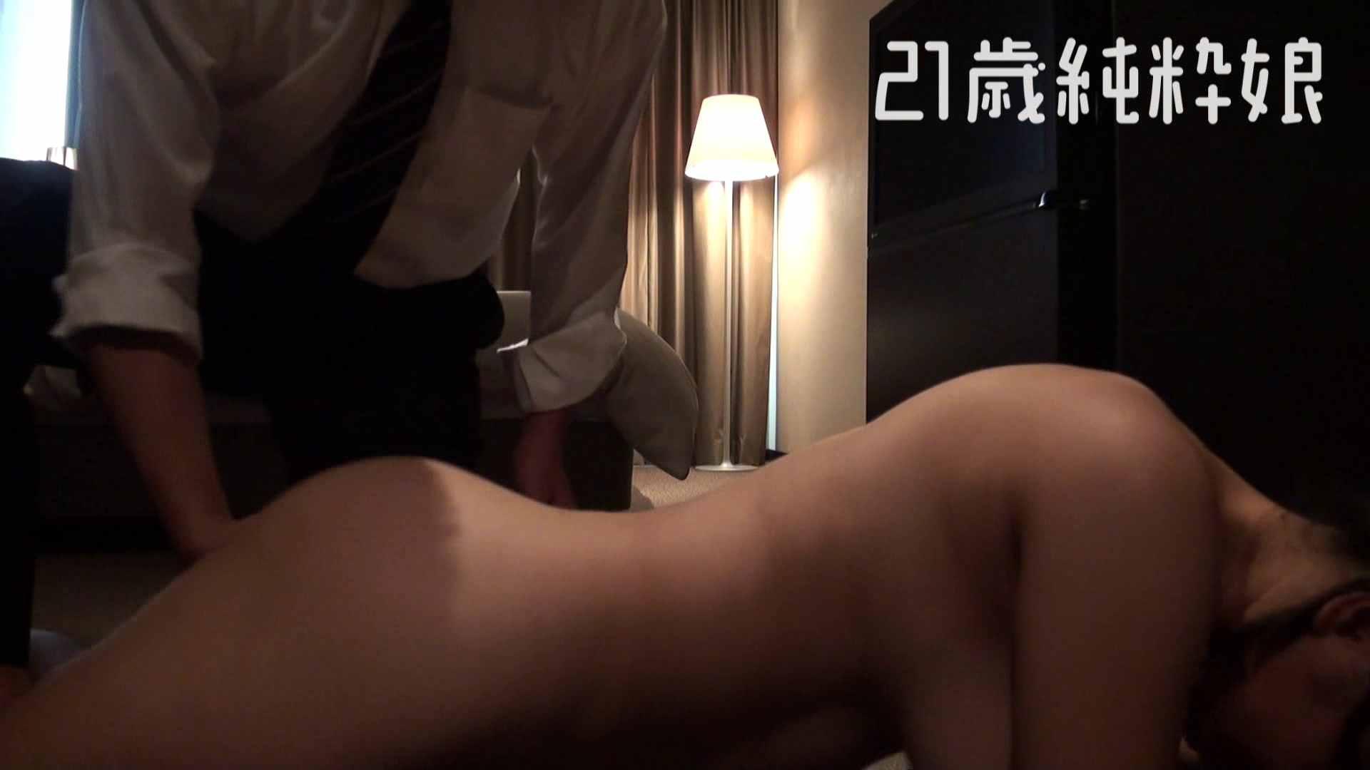 上京したばかりのGカップ21歳純粋嬢を都合の良い女にしてみた2 オナニー特集 | ギャル達のSEX  77画像 49