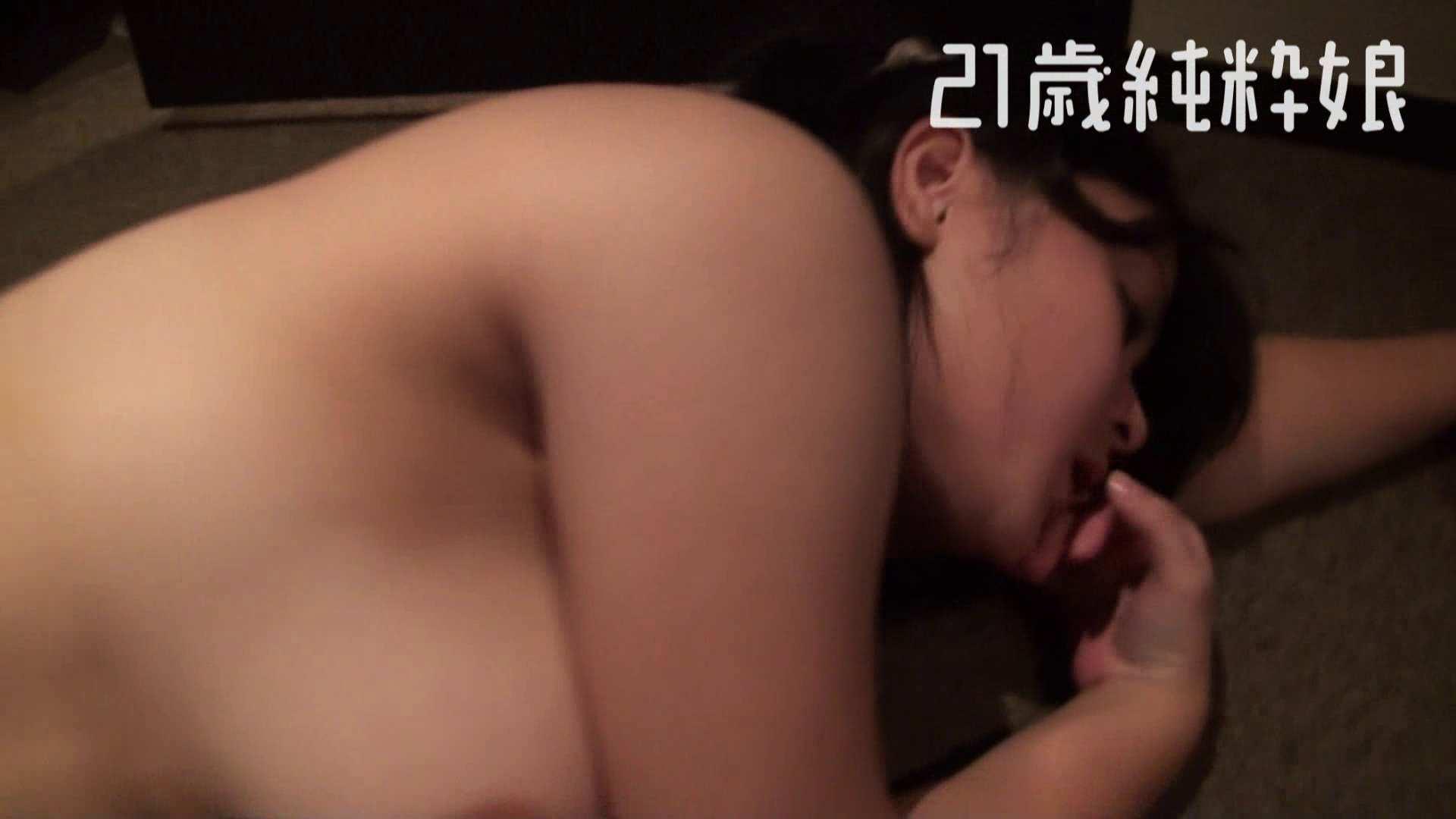 上京したばかりのGカップ21歳純粋嬢を都合の良い女にしてみた2 オナニー特集 | ギャル達のSEX  77画像 50
