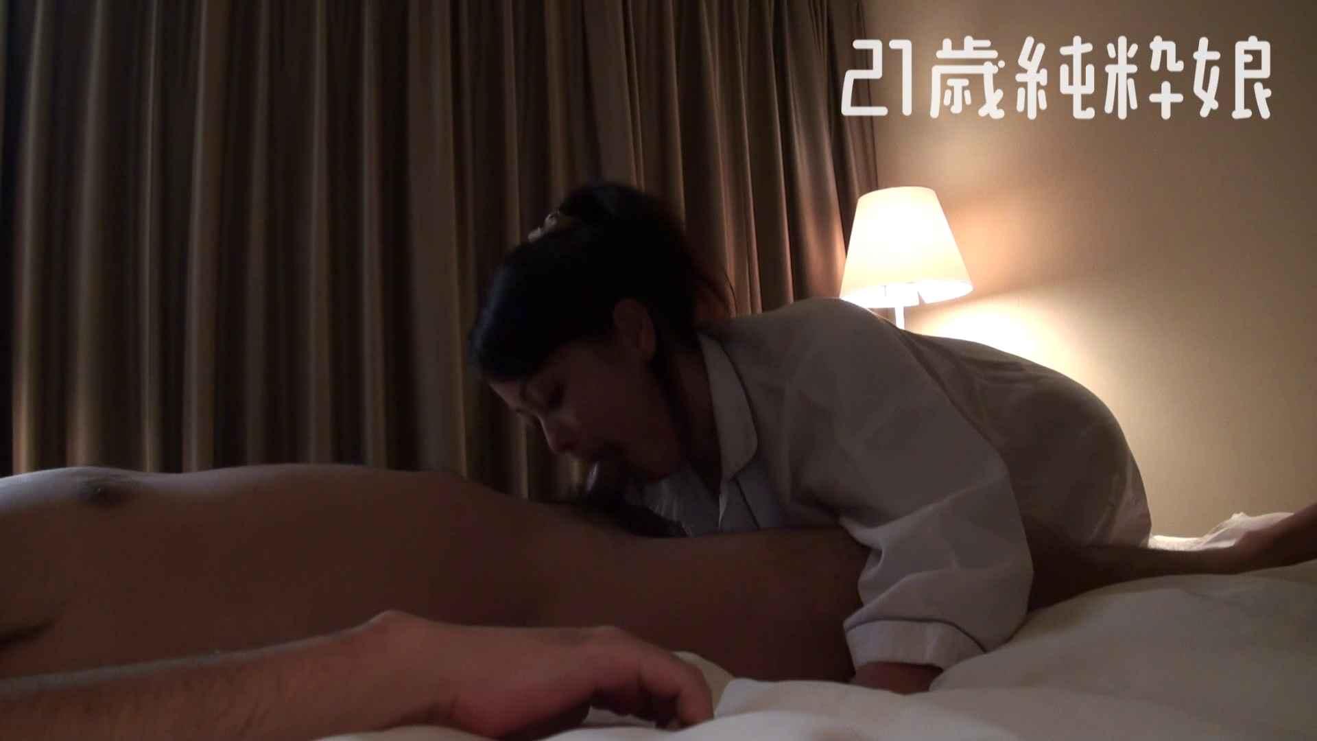 上京したばかりのGカップ21歳純粋嬢を都合の良い女にしてみた2 オナニー特集 | ギャル達のSEX  77画像 53