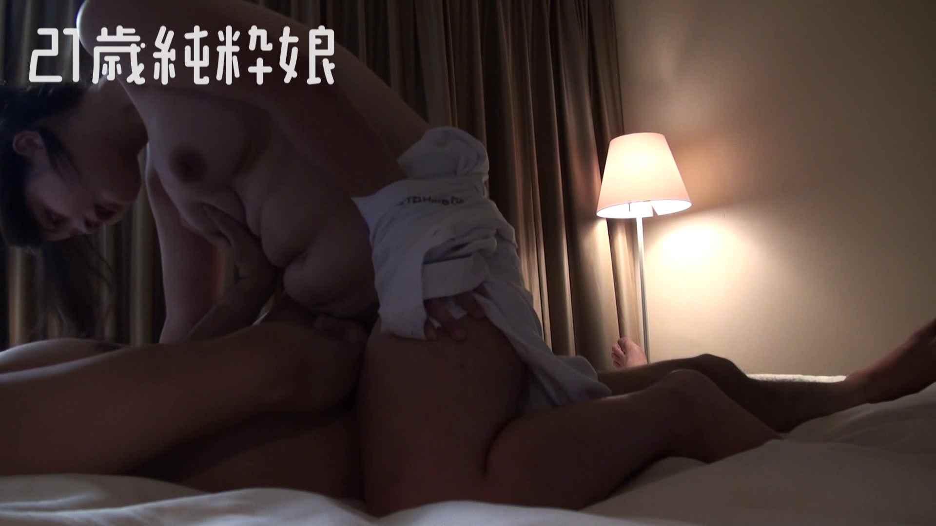上京したばかりのGカップ21歳純粋嬢を都合の良い女にしてみた2 オナニー特集 | ギャル達のSEX  77画像 66