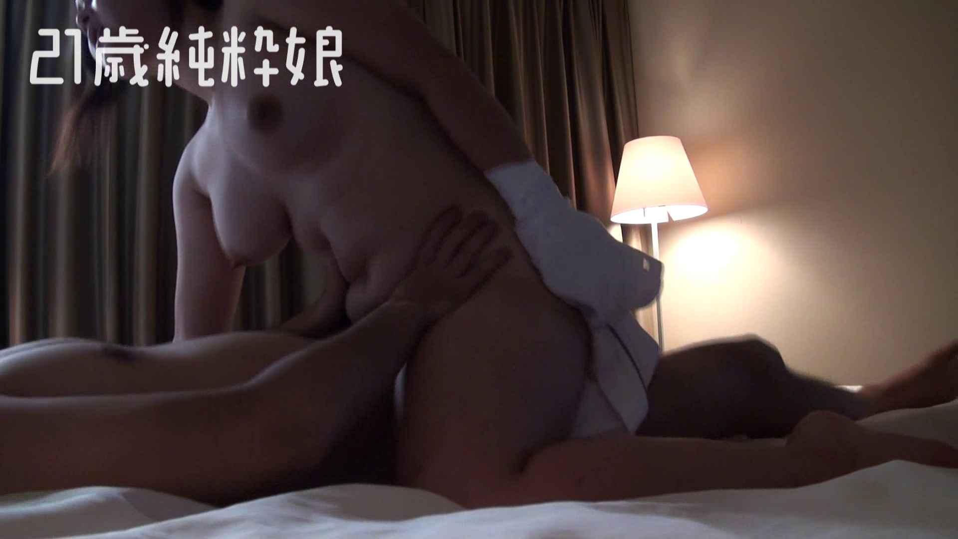 上京したばかりのGカップ21歳純粋嬢を都合の良い女にしてみた2 オナニー特集 | ギャル達のSEX  77画像 68