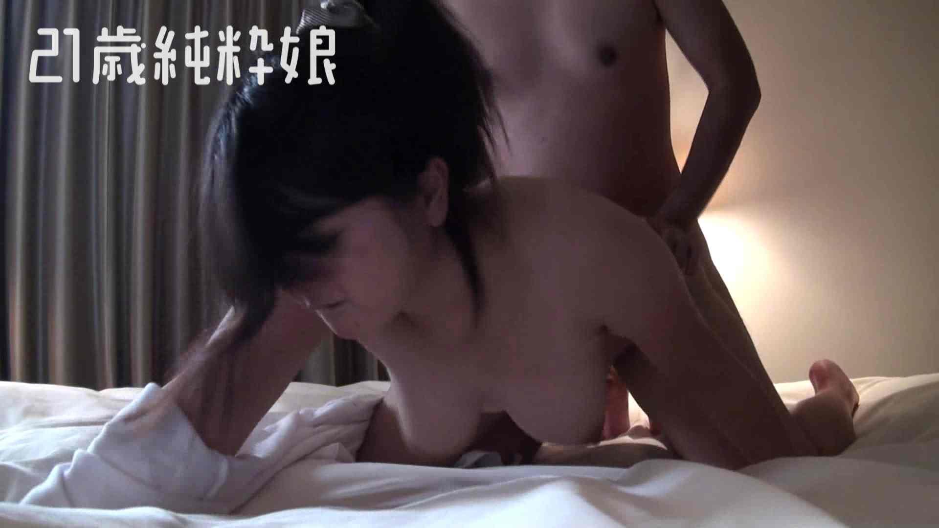 上京したばかりのGカップ21歳純粋嬢を都合の良い女にしてみた2 オナニー特集 | ギャル達のSEX  77画像 73
