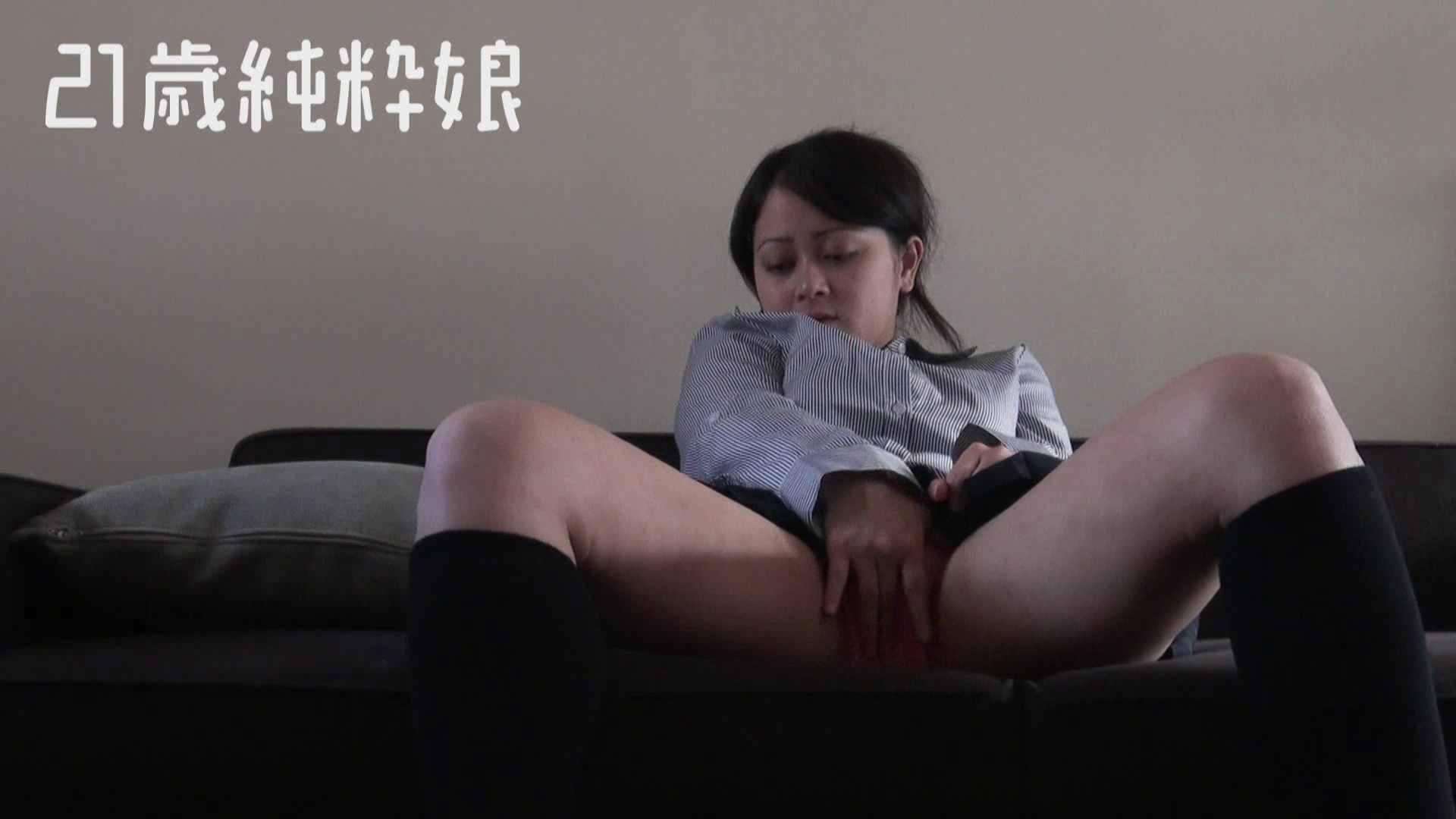 上京したばかりのGカップ21歳純粋嬢を都合の良い女にしてみた3 一般投稿 | オナニー特集  54画像 5