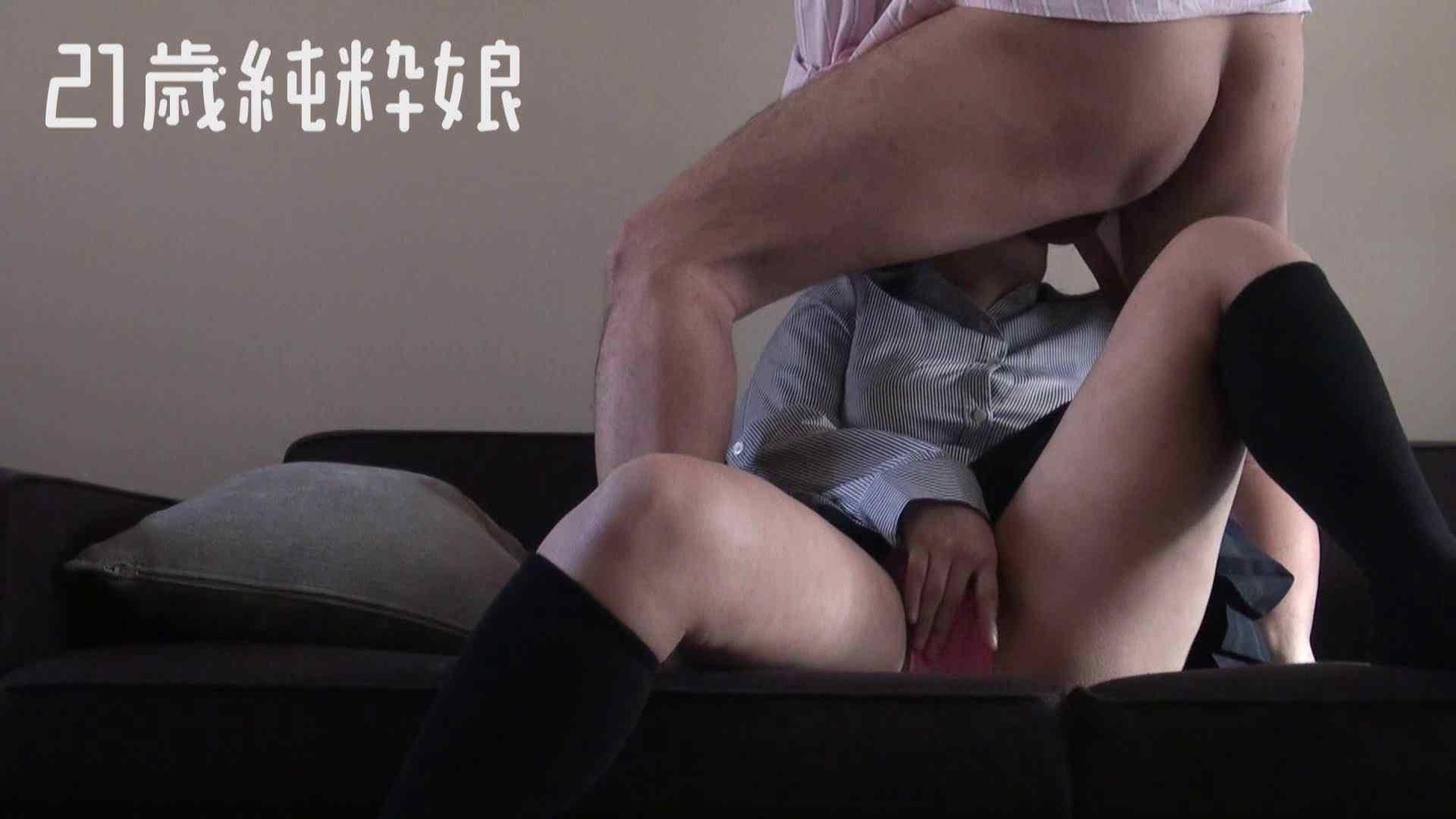 上京したばかりのGカップ21歳純粋嬢を都合の良い女にしてみた3 一般投稿 | オナニー特集  54画像 7