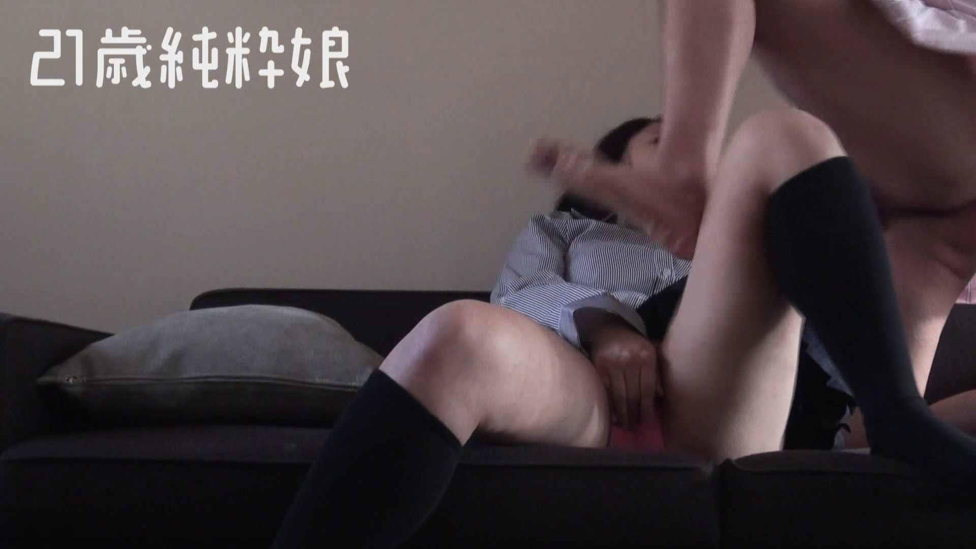 上京したばかりのGカップ21歳純粋嬢を都合の良い女にしてみた3 一般投稿 | オナニー特集  54画像 10