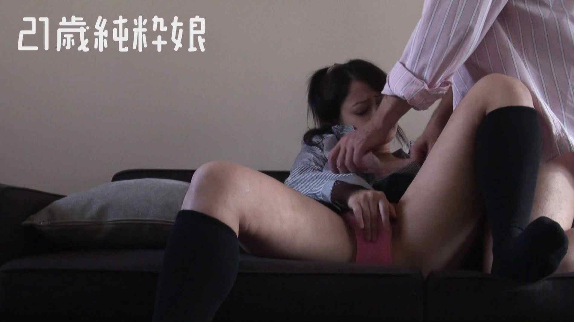 上京したばかりのGカップ21歳純粋嬢を都合の良い女にしてみた3 一般投稿 | オナニー特集  54画像 12