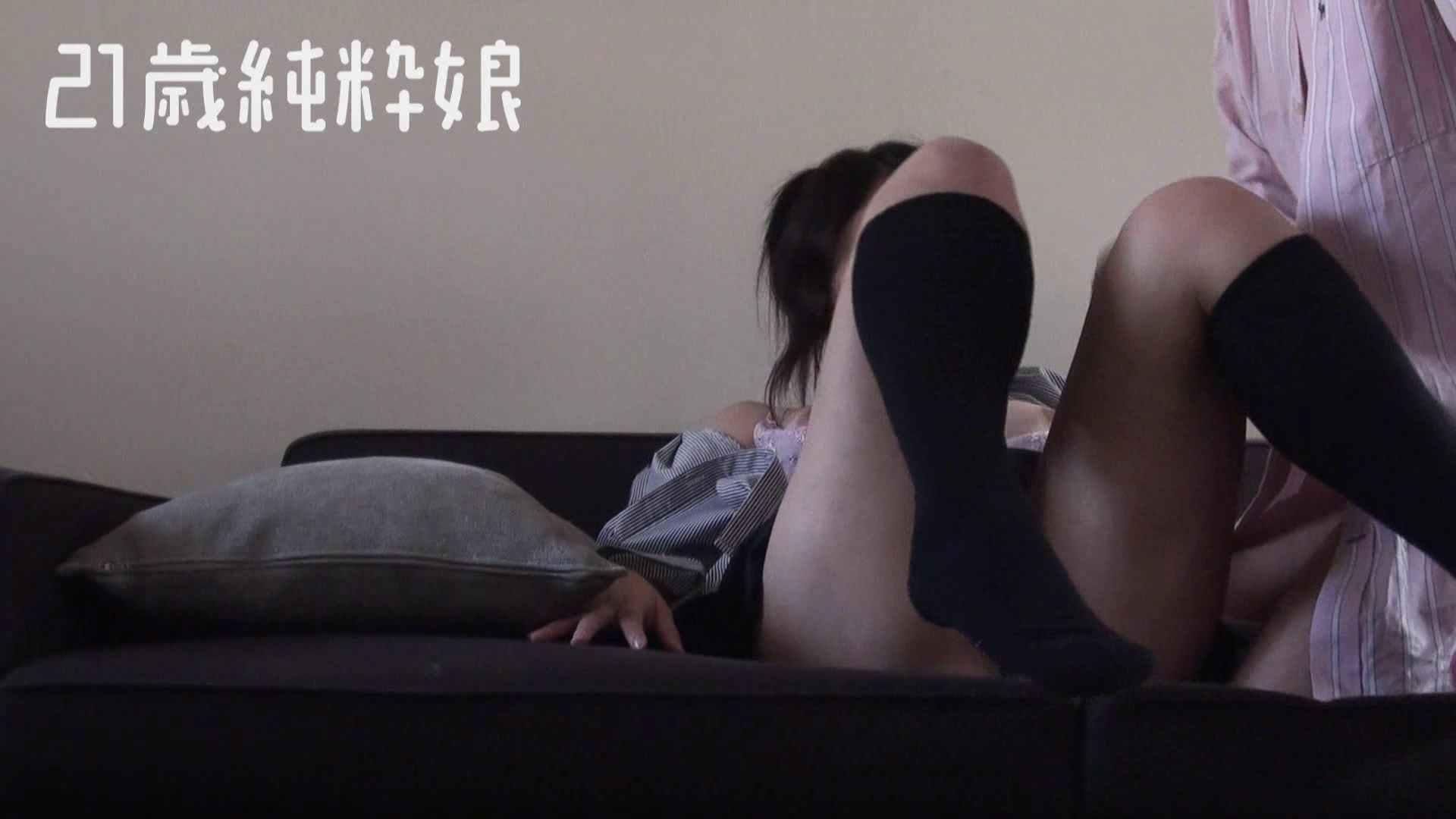 上京したばかりのGカップ21歳純粋嬢を都合の良い女にしてみた3 一般投稿 | オナニー特集  54画像 18