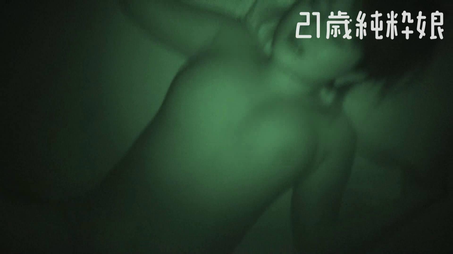 上京したばかりのGカップ21歳純粋嬢を都合の良い女にしてみた3 一般投稿 | オナニー特集  54画像 44