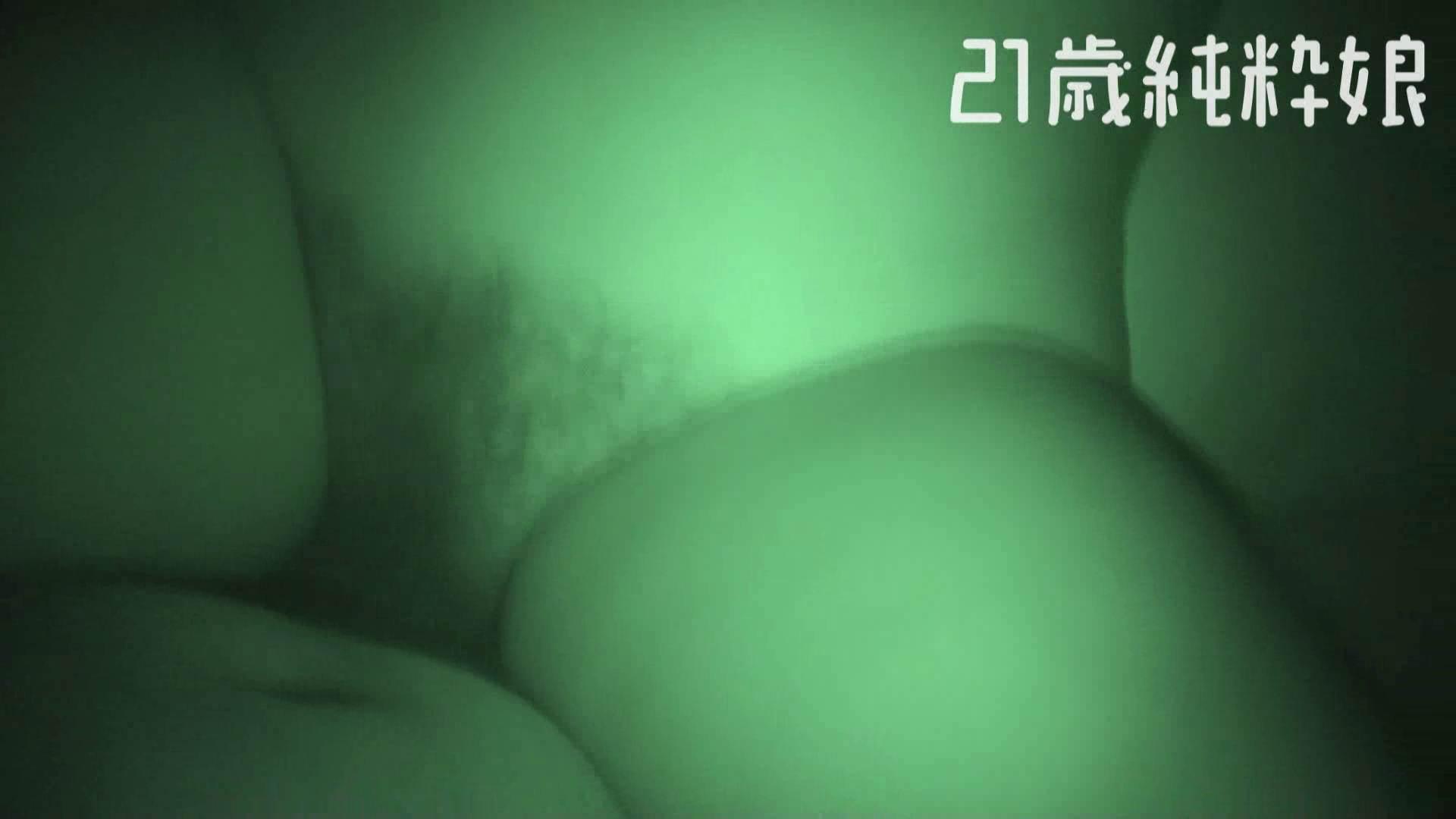 上京したばかりのGカップ21歳純粋嬢を都合の良い女にしてみた3 一般投稿 | オナニー特集  54画像 47