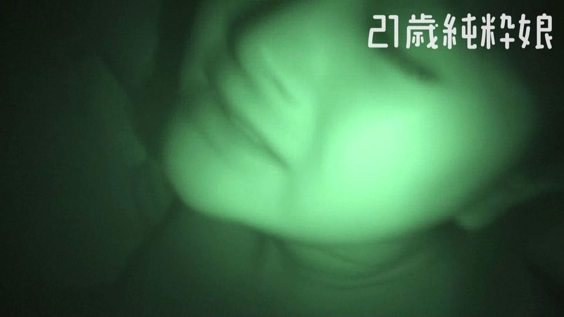上京したばかりのGカップ21歳純粋嬢を都合の良い女にしてみた3 一般投稿 | オナニー特集  54画像 53