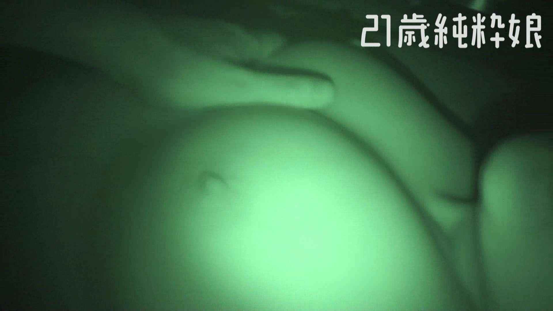 上京したばかりのGカップ21歳純粋嬢を都合の良い女にしてみた3 一般投稿 | オナニー特集  54画像 54