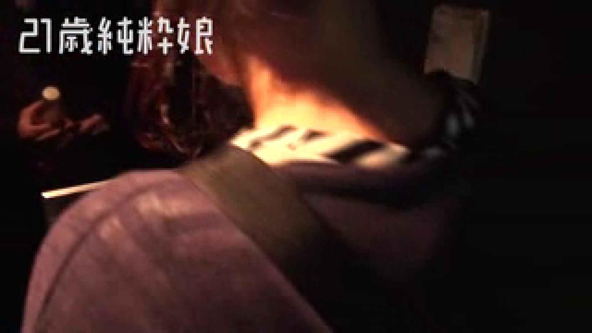 上京したばかりのGカップ21歳純粋嬢を都合の良い女にしてみた4 ホテル | ギャル達のおっぱい  96画像 1