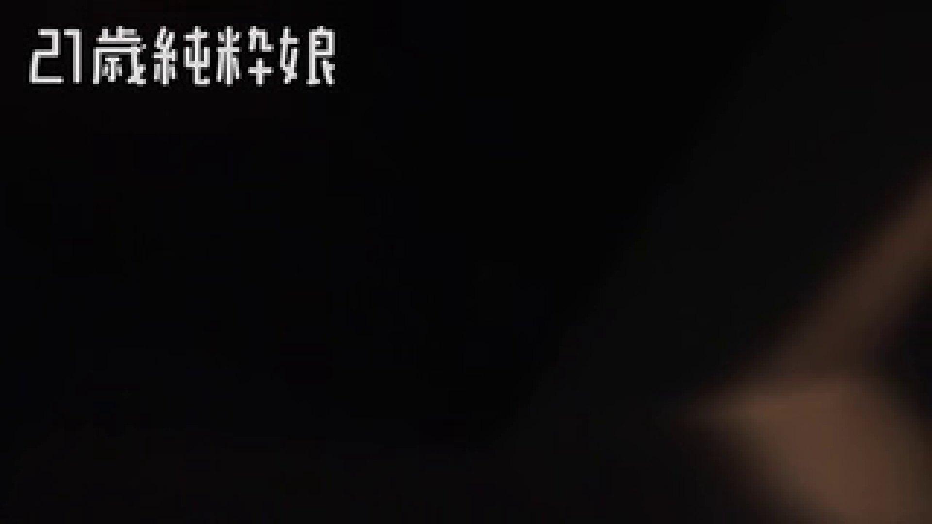 上京したばかりのGカップ21歳純粋嬢を都合の良い女にしてみた4 ホテル | ギャル達のおっぱい  96画像 2