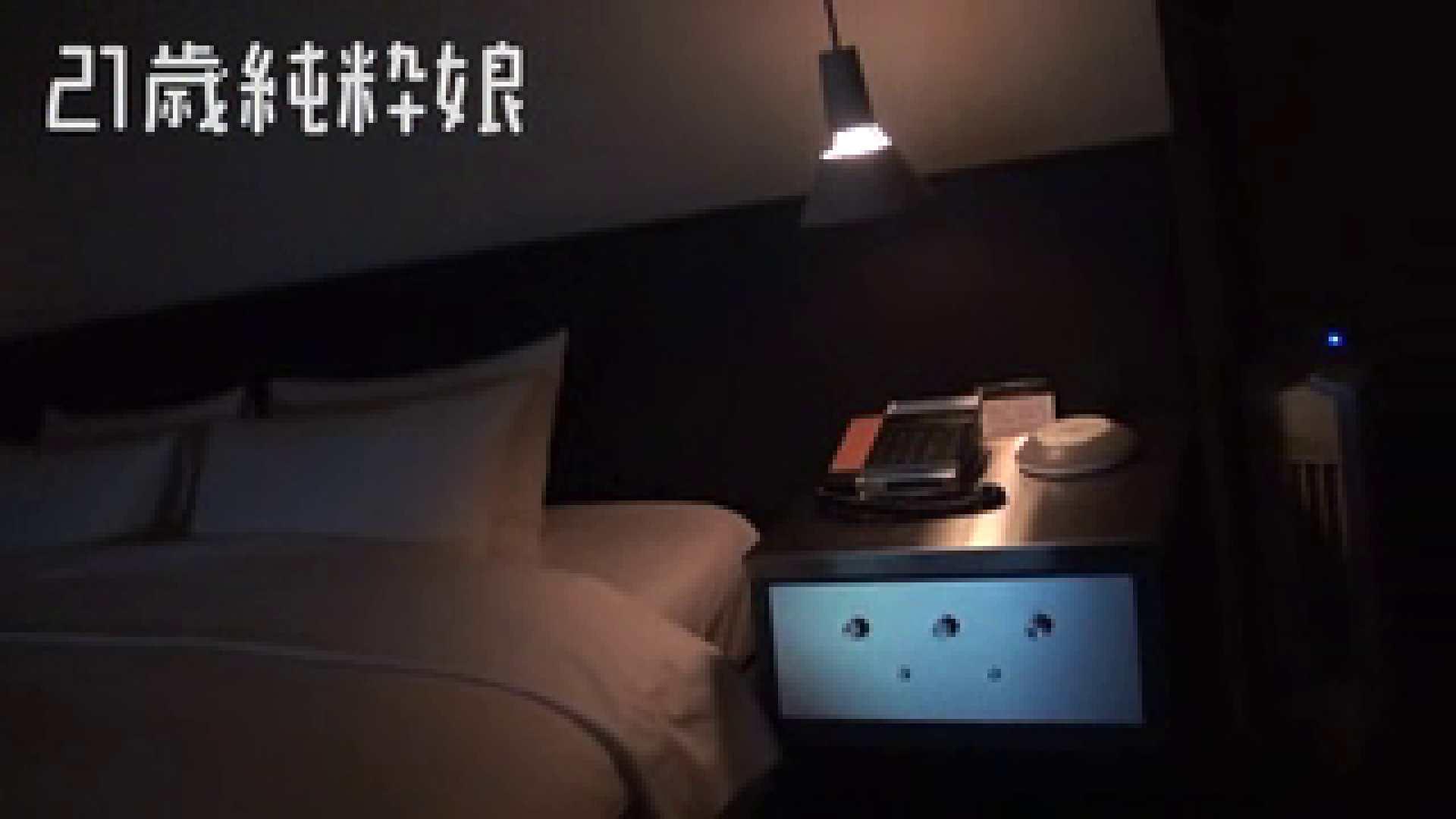 上京したばかりのGカップ21歳純粋嬢を都合の良い女にしてみた4 ホテル | ギャル達のおっぱい  96画像 6