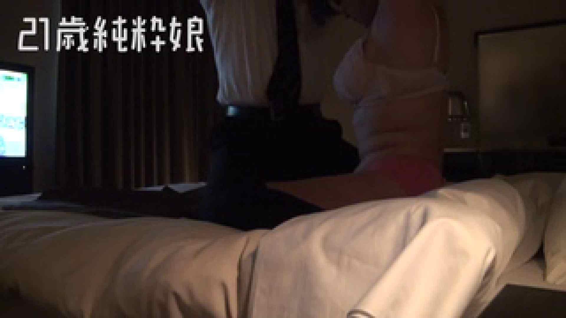 上京したばかりのGカップ21歳純粋嬢を都合の良い女にしてみた4 ホテル | ギャル達のおっぱい  96画像 15