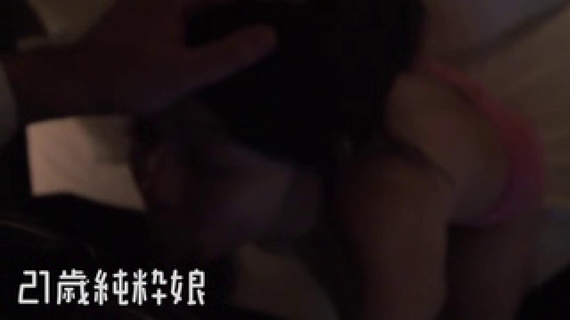 上京したばかりのGカップ21歳純粋嬢を都合の良い女にしてみた4 ホテル | ギャル達のおっぱい  96画像 29