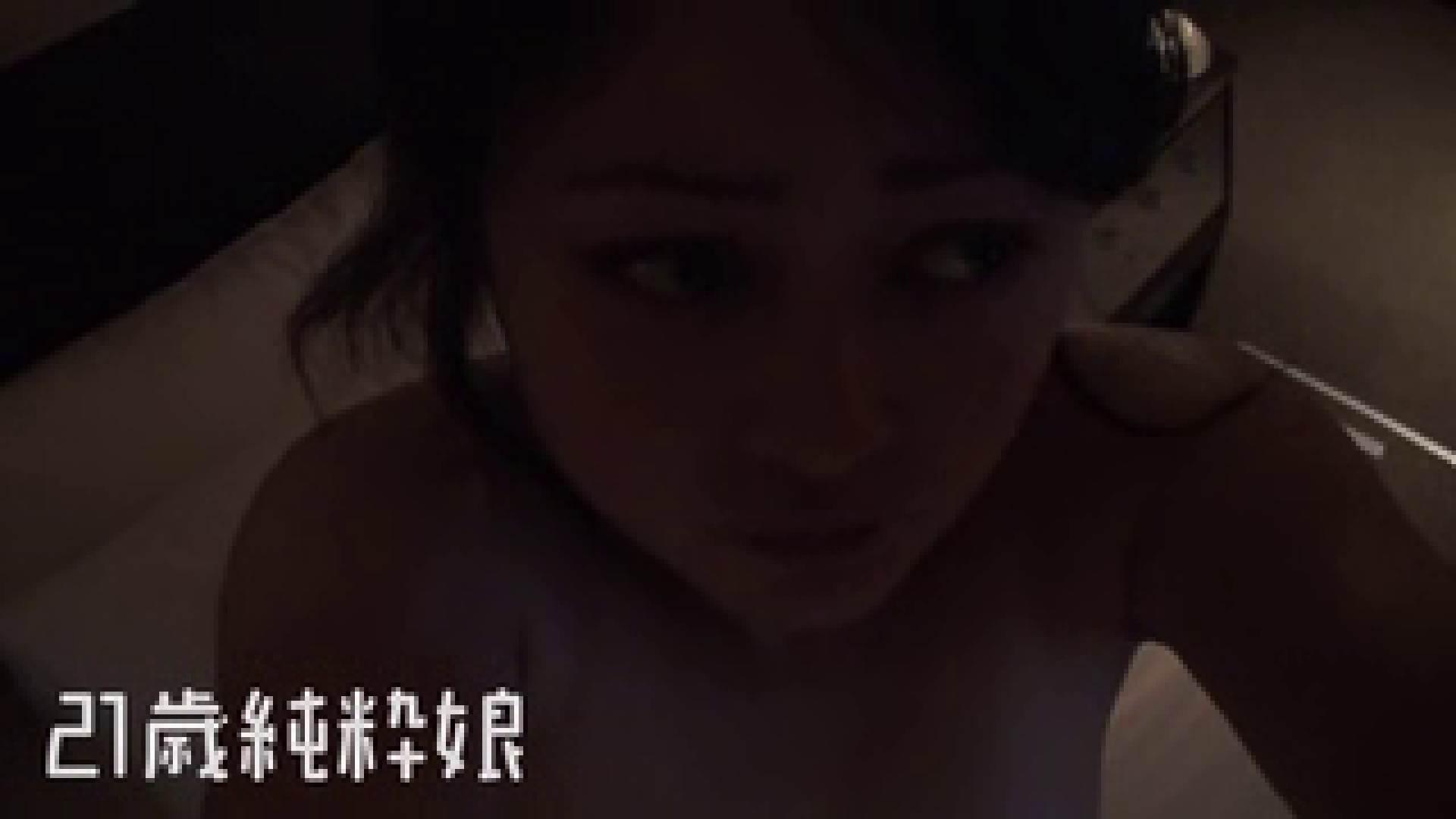 上京したばかりのGカップ21歳純粋嬢を都合の良い女にしてみた4 ホテル | ギャル達のおっぱい  96画像 32