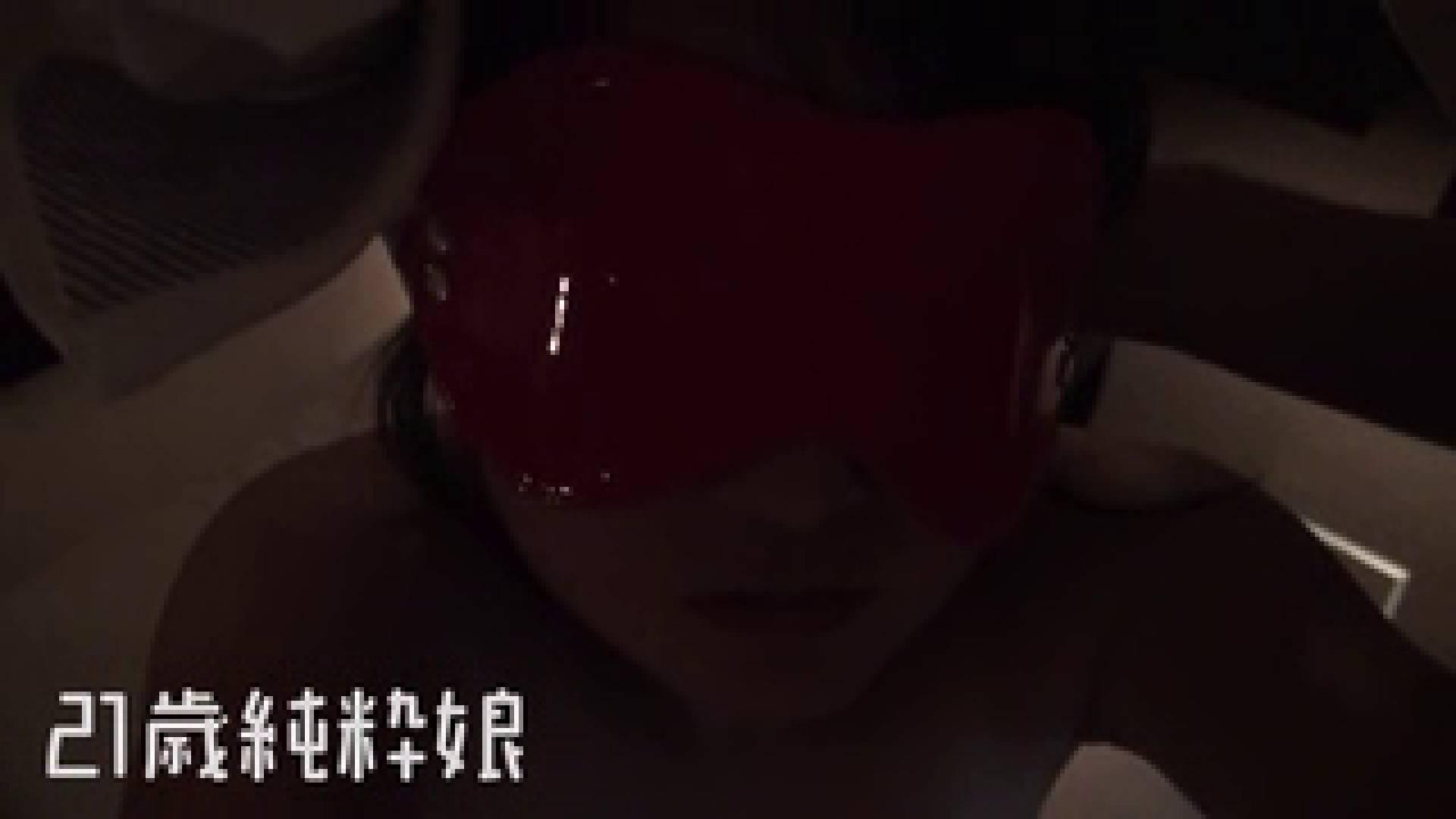 上京したばかりのGカップ21歳純粋嬢を都合の良い女にしてみた4 ホテル | ギャル達のおっぱい  96画像 33
