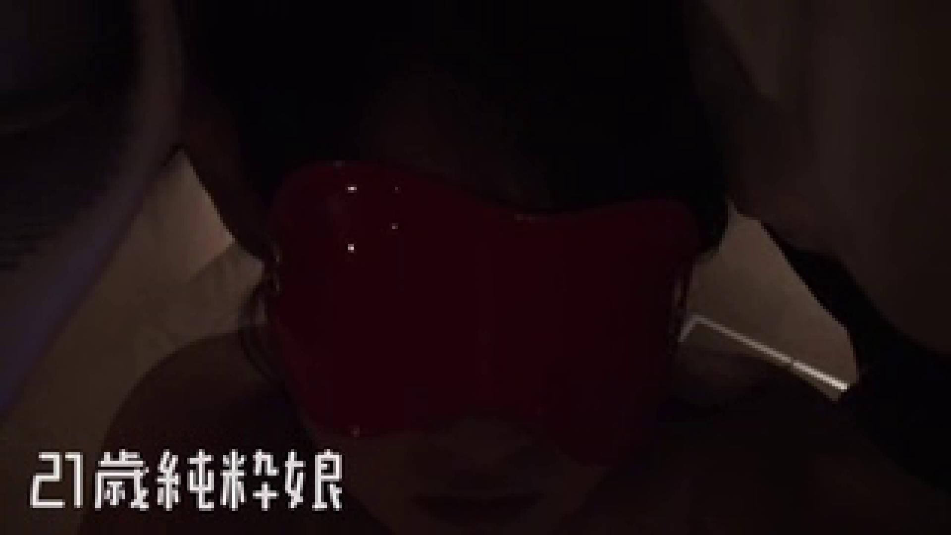 上京したばかりのGカップ21歳純粋嬢を都合の良い女にしてみた4 ホテル | ギャル達のおっぱい  96画像 35