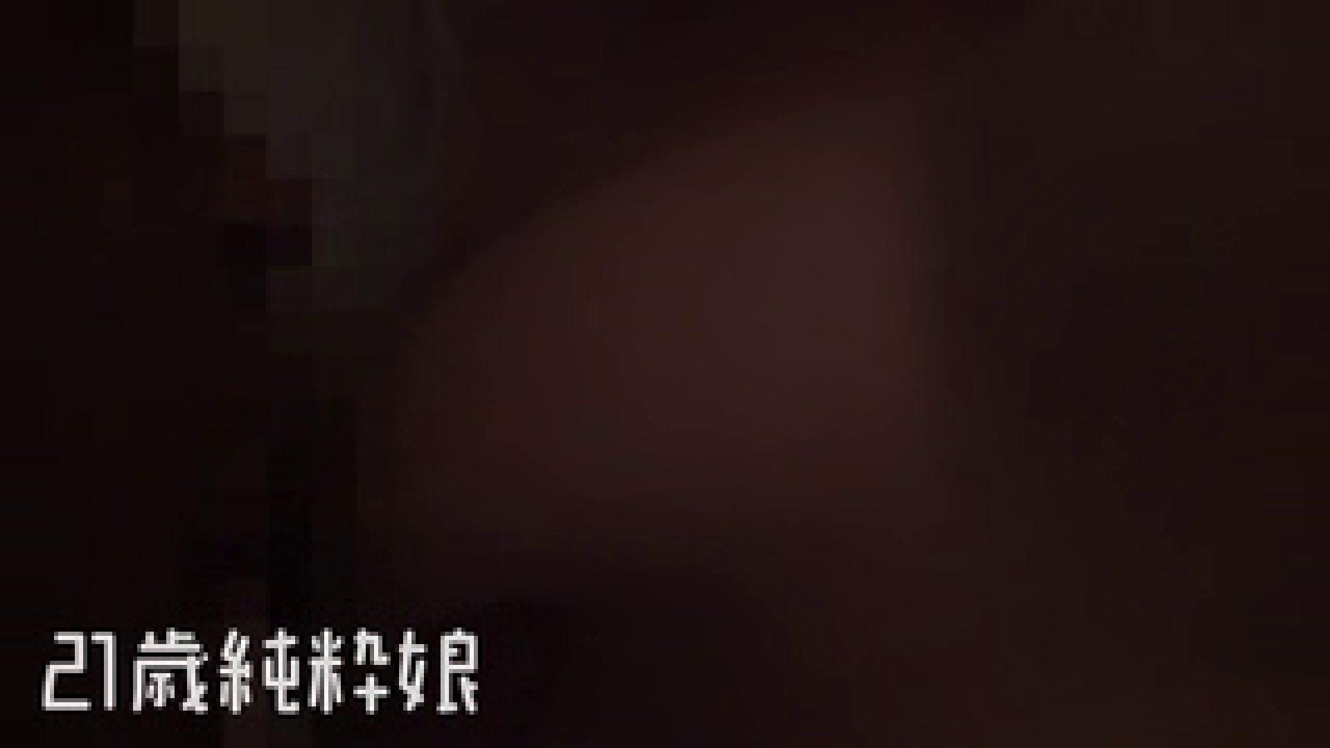 上京したばかりのGカップ21歳純粋嬢を都合の良い女にしてみた4 ホテル | ギャル達のおっぱい  96画像 42