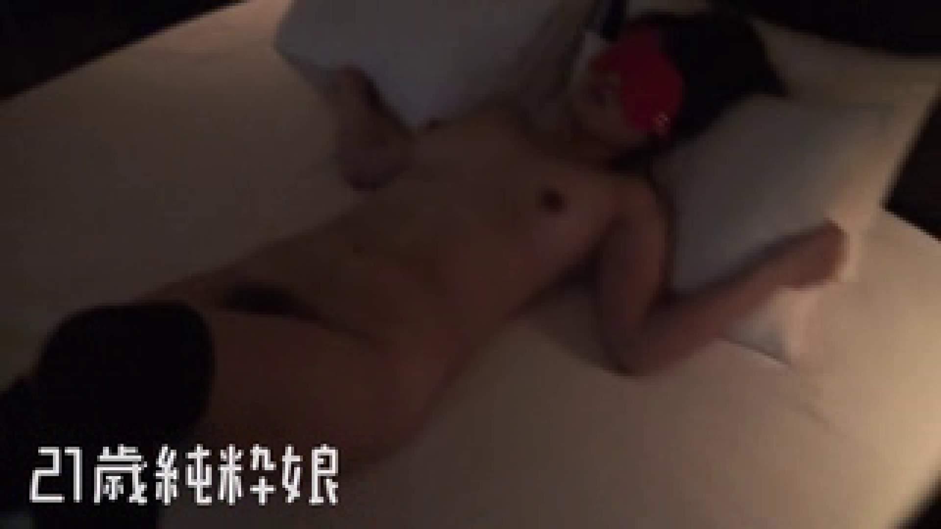 上京したばかりのGカップ21歳純粋嬢を都合の良い女にしてみた4 ホテル | ギャル達のおっぱい  96画像 44