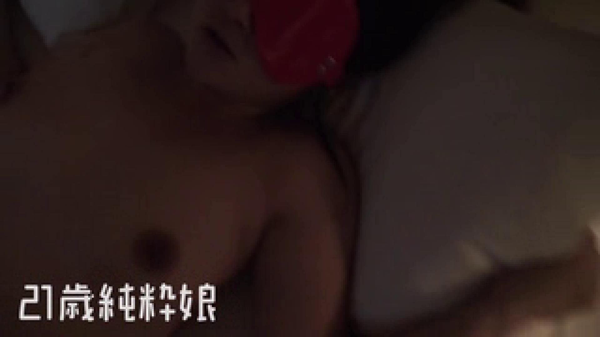 上京したばかりのGカップ21歳純粋嬢を都合の良い女にしてみた4 ホテル | ギャル達のおっぱい  96画像 45
