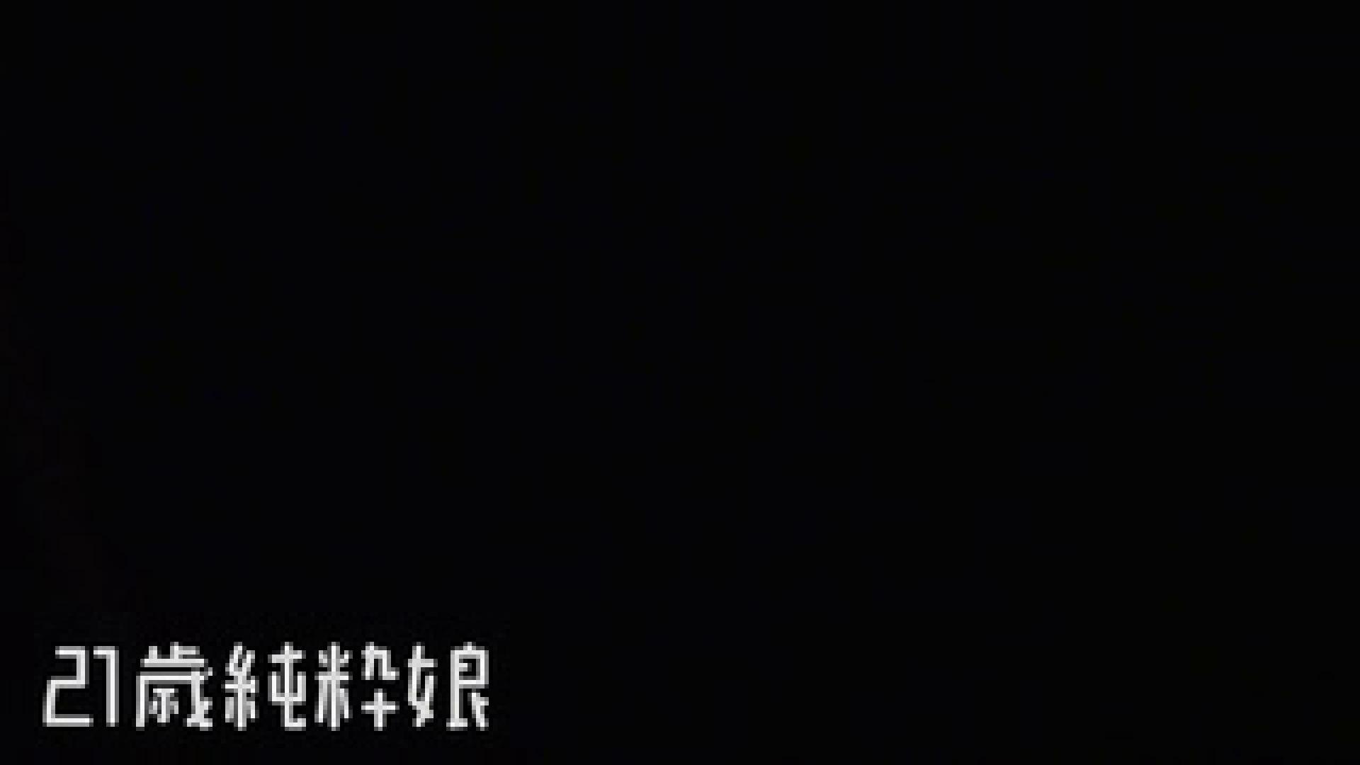 上京したばかりのGカップ21歳純粋嬢を都合の良い女にしてみた4 ホテル | ギャル達のおっぱい  96画像 47