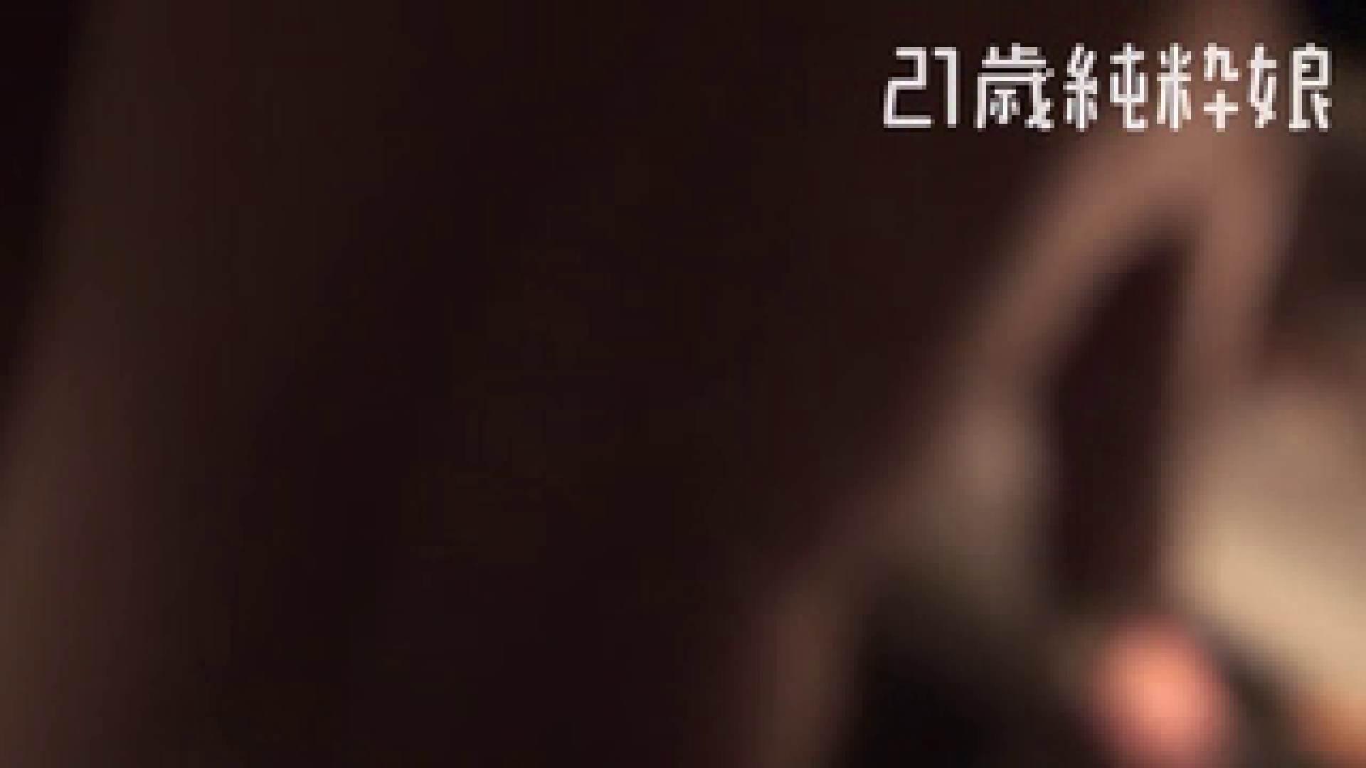 上京したばかりのGカップ21歳純粋嬢を都合の良い女にしてみた4 ホテル | ギャル達のおっぱい  96画像 55