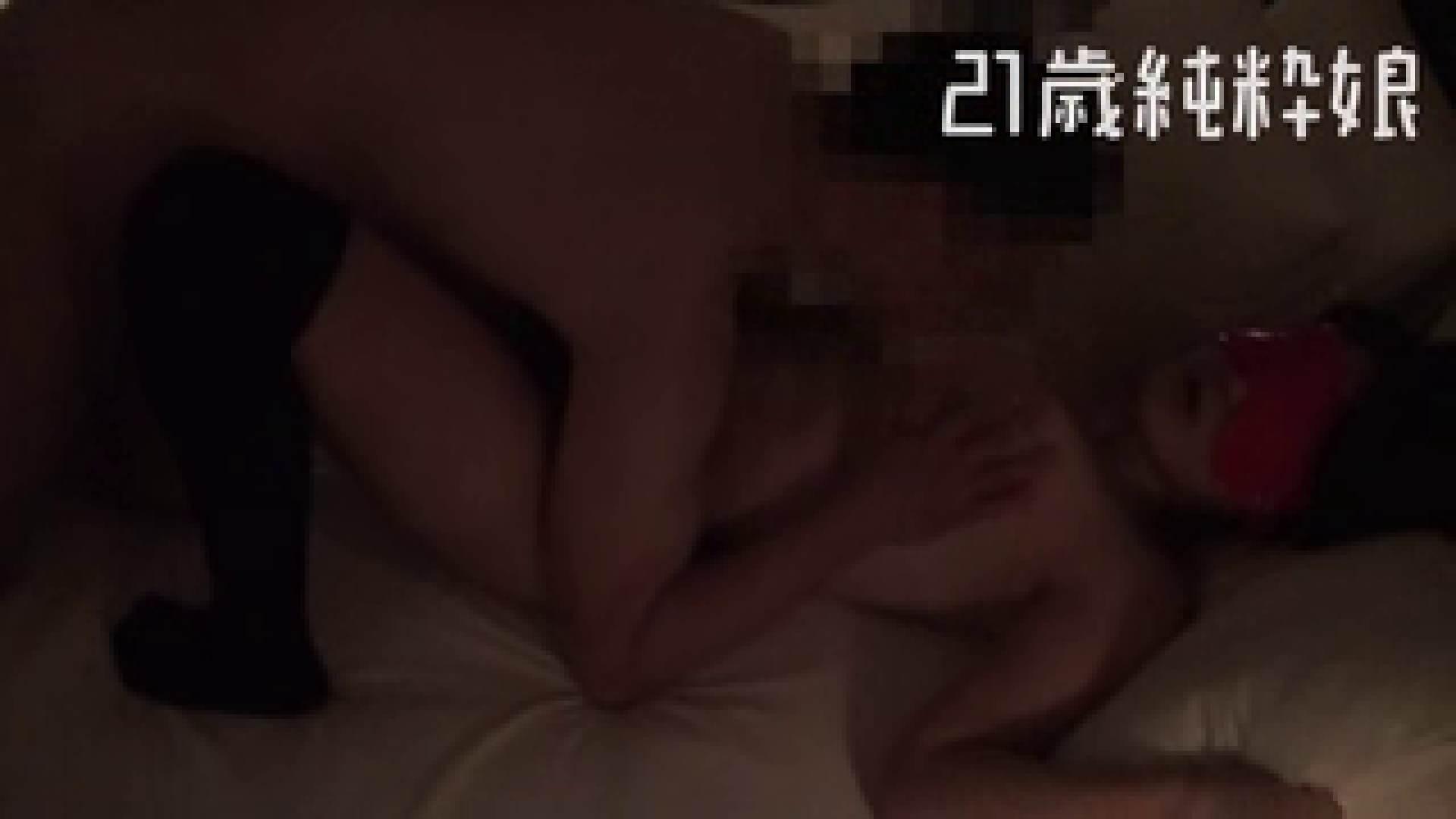 上京したばかりのGカップ21歳純粋嬢を都合の良い女にしてみた4 ホテル | ギャル達のおっぱい  96画像 57