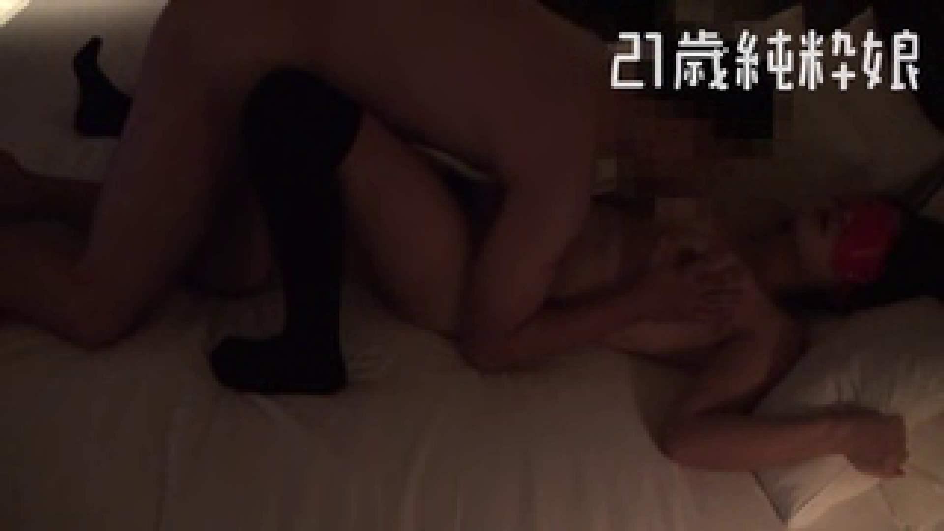 上京したばかりのGカップ21歳純粋嬢を都合の良い女にしてみた4 ホテル | ギャル達のおっぱい  96画像 59