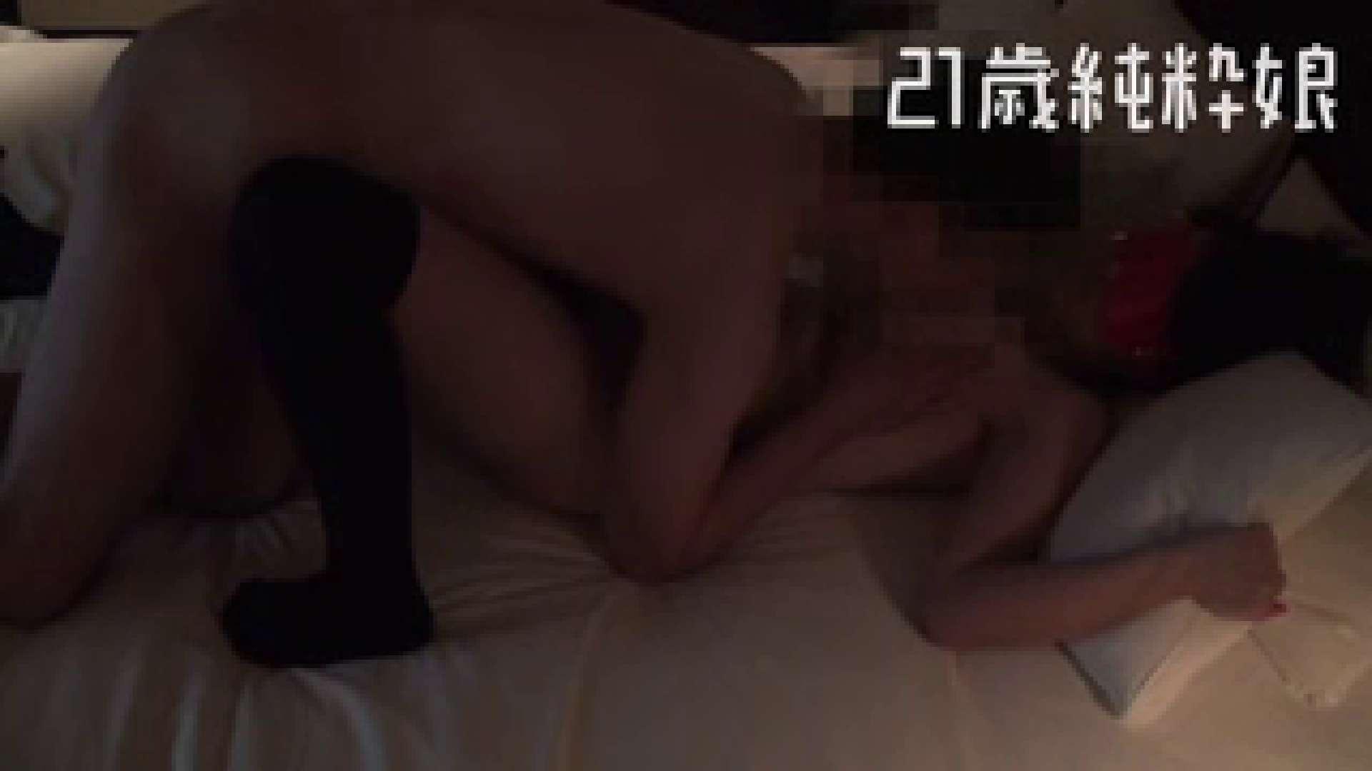 上京したばかりのGカップ21歳純粋嬢を都合の良い女にしてみた4 ホテル | ギャル達のおっぱい  96画像 61