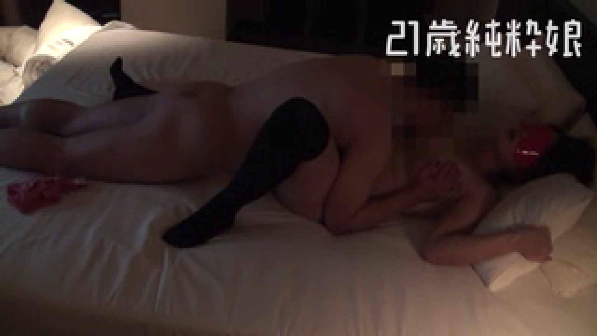 上京したばかりのGカップ21歳純粋嬢を都合の良い女にしてみた4 ホテル | ギャル達のおっぱい  96画像 64