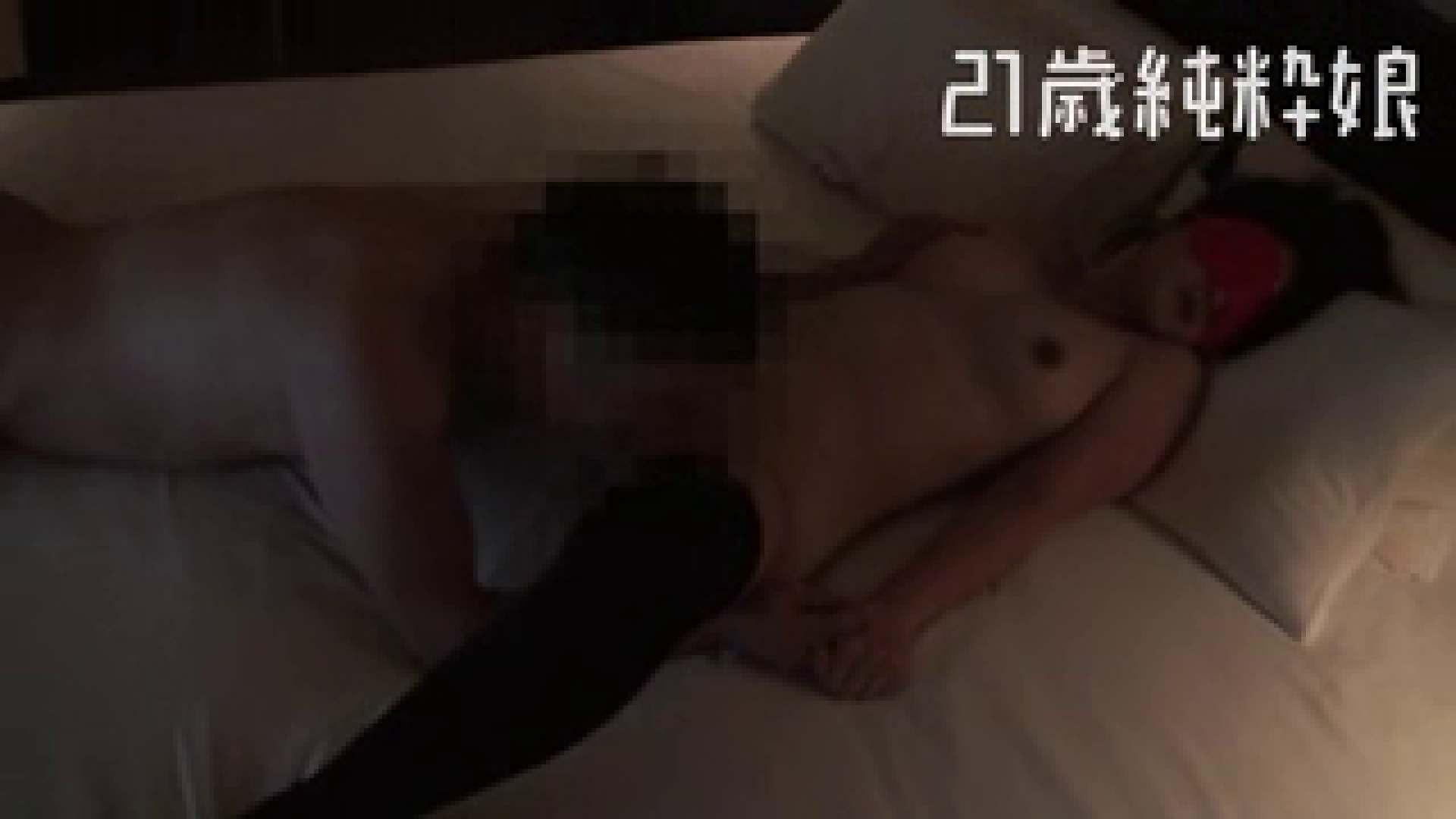 上京したばかりのGカップ21歳純粋嬢を都合の良い女にしてみた4 ホテル | ギャル達のおっぱい  96画像 71