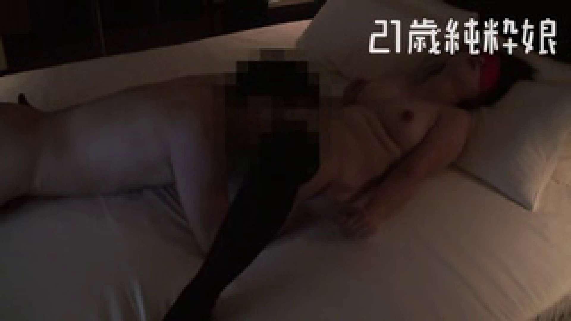 上京したばかりのGカップ21歳純粋嬢を都合の良い女にしてみた4 ホテル | ギャル達のおっぱい  96画像 74