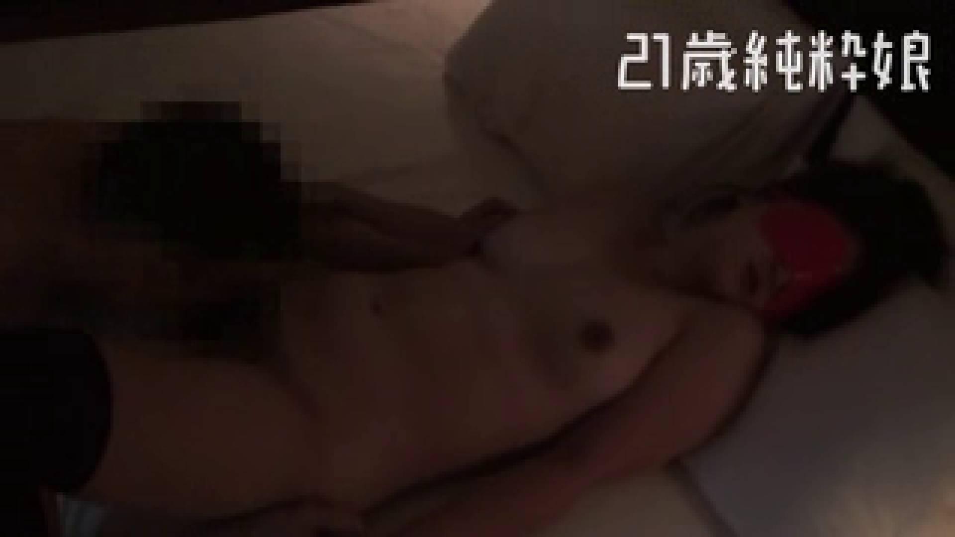 上京したばかりのGカップ21歳純粋嬢を都合の良い女にしてみた4 ホテル | ギャル達のおっぱい  96画像 78