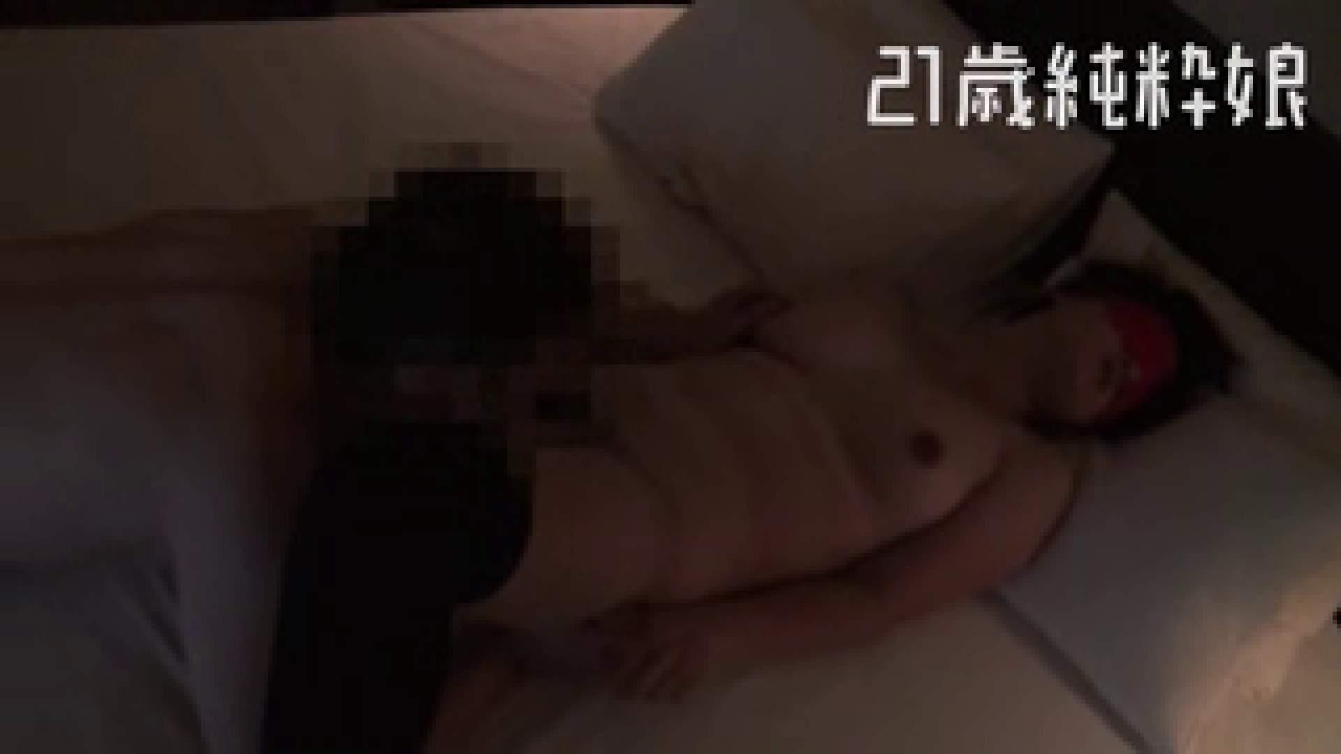 上京したばかりのGカップ21歳純粋嬢を都合の良い女にしてみた4 ホテル | ギャル達のおっぱい  96画像 81