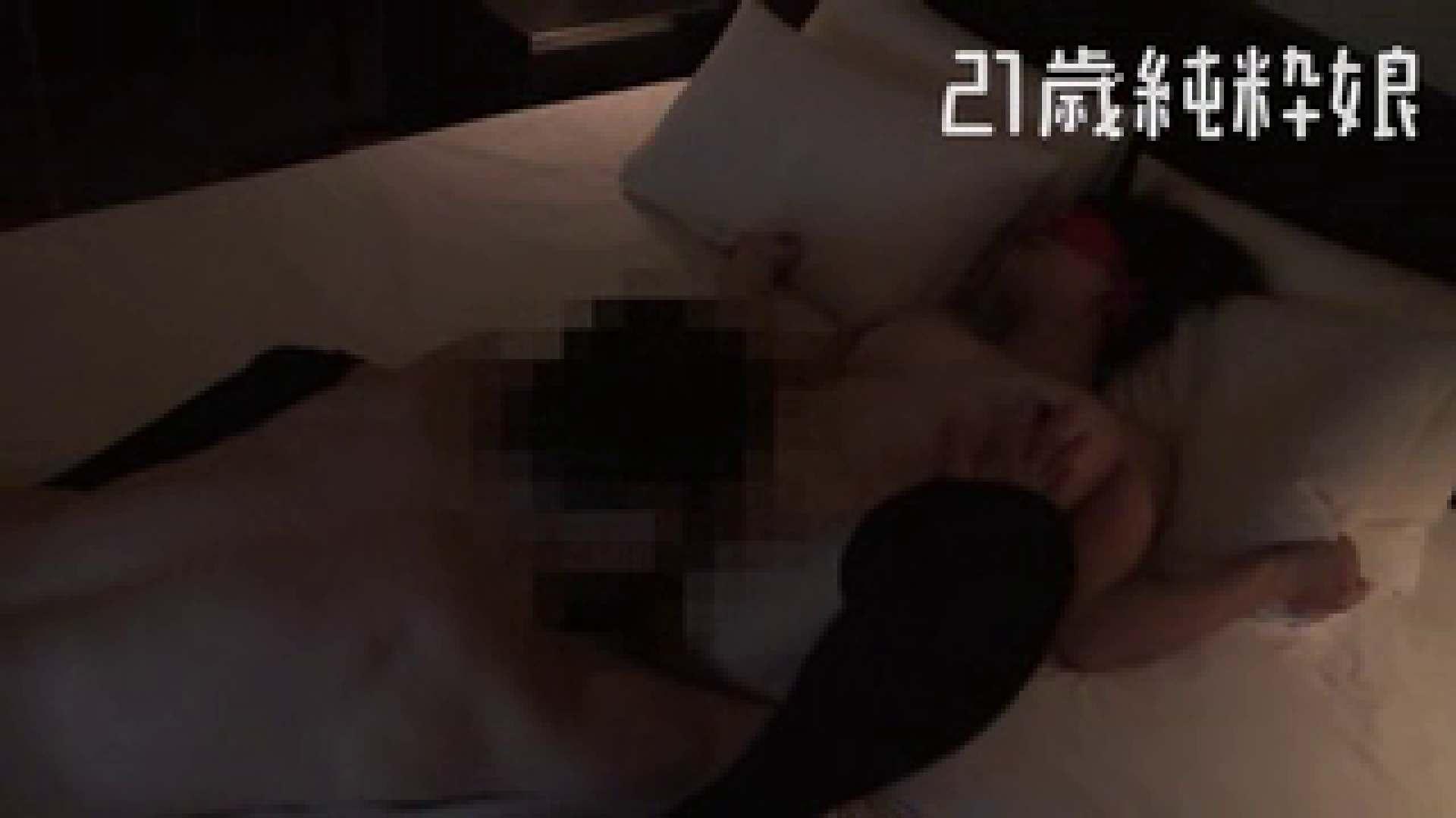 上京したばかりのGカップ21歳純粋嬢を都合の良い女にしてみた4 ホテル | ギャル達のおっぱい  96画像 82