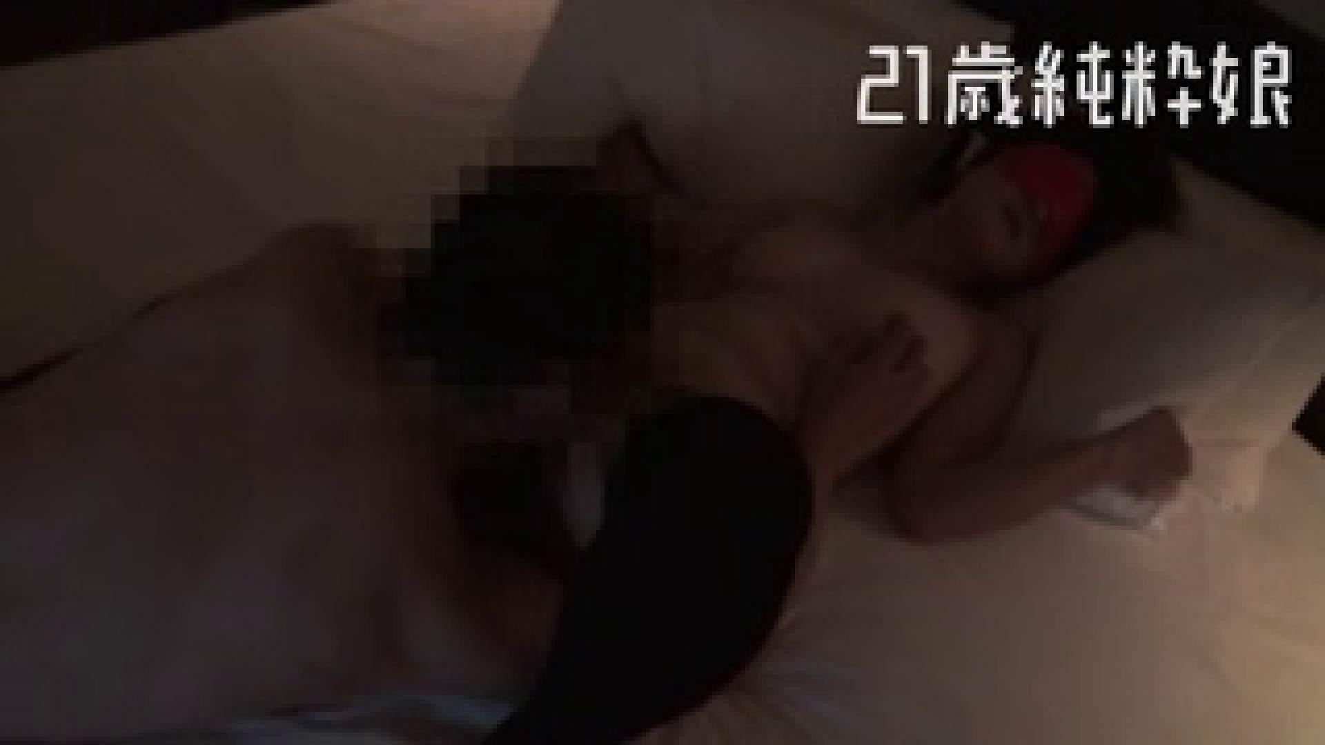 上京したばかりのGカップ21歳純粋嬢を都合の良い女にしてみた4 ホテル | ギャル達のおっぱい  96画像 84