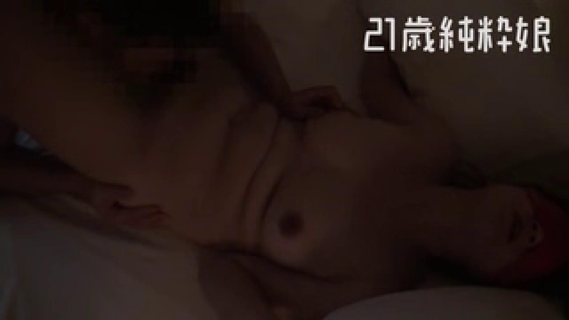 上京したばかりのGカップ21歳純粋嬢を都合の良い女にしてみた4 ホテル | ギャル達のおっぱい  96画像 89